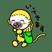 banana daisuki risuzaru kun sticker #387082