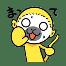 banana daisuki risuzaru kun sticker #387083