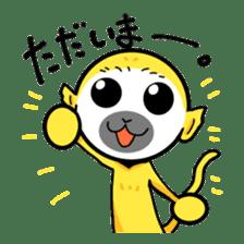 banana daisuki risuzaru kun sticker #387088