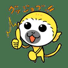 banana daisuki risuzaru kun sticker #387092