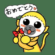 banana daisuki risuzaru kun sticker #387098