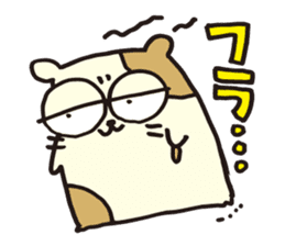 hamu emon sticker #387386