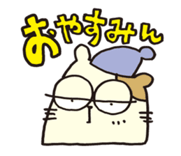 hamu emon sticker #387387