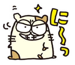 hamu emon sticker #387390