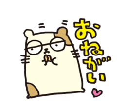 hamu emon sticker #387391