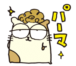 hamu emon sticker #387401