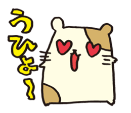 hamu emon sticker #387402