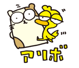 hamu emon sticker #387411