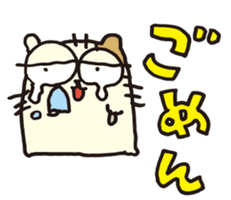 hamu emon sticker #387412