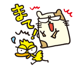 hamu emon sticker #387414