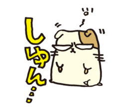 hamu emon sticker #387420