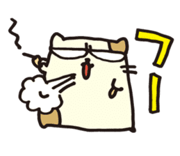 hamu emon sticker #387424