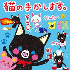 PRETTY CAT PEKO AND RIN