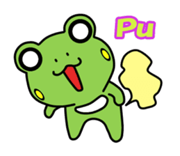 Tree Frog sticker #388225