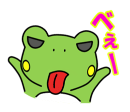 Tree Frog sticker #388230