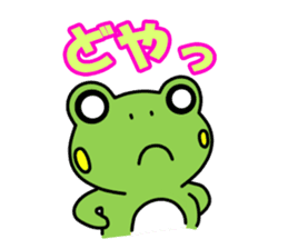 Tree Frog sticker #388253