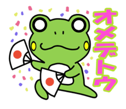 Tree Frog sticker #388258
