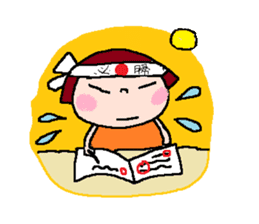 japanese girl coto-chan vo.2 sticker #388277