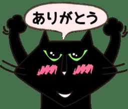 Twinky and black cat MOMO sticker #388627