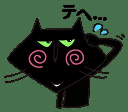 Twinky and black cat MOMO sticker #388628