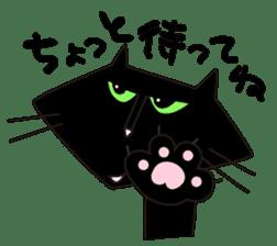 Twinky and black cat MOMO sticker #388629