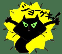 Twinky and black cat MOMO sticker #388630