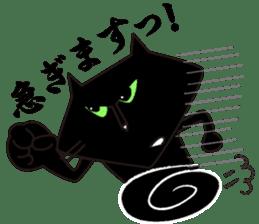Twinky and black cat MOMO sticker #388631