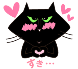 Twinky and black cat MOMO sticker #388636