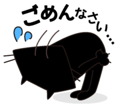 Twinky and black cat MOMO sticker #388639
