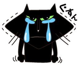 Twinky and black cat MOMO sticker #388640