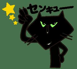 Twinky and black cat MOMO sticker #388643