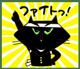 Twinky and black cat MOMO sticker #388644