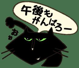 Twinky and black cat MOMO sticker #388646