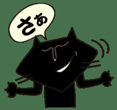 Twinky and black cat MOMO sticker #388649
