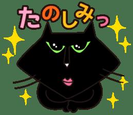 Twinky and black cat MOMO sticker #388650