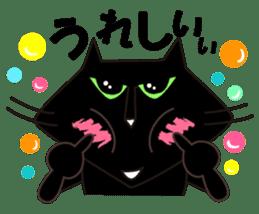 Twinky and black cat MOMO sticker #388651