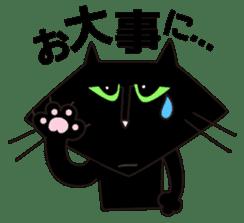 Twinky and black cat MOMO sticker #388652