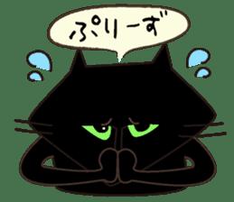 Twinky and black cat MOMO sticker #388654