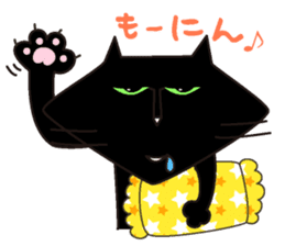 Twinky and black cat MOMO sticker #388657