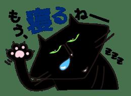 Twinky and black cat MOMO sticker #388658