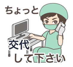 Daily life of a doctor. Japanese version sticker #389112