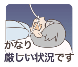 Daily life of a doctor. Japanese version sticker #389116