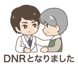 Daily life of a doctor. Japanese version sticker #389117