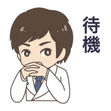Daily life of a doctor. Japanese version sticker #389119