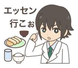 Daily life of a doctor. Japanese version sticker #389123
