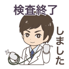 Daily life of a doctor. Japanese version sticker #389133