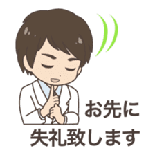 Daily life of a doctor. Japanese version sticker #389137