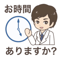 Daily life of a doctor. Japanese version sticker #389139