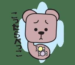 The Hokkaido valve sticker #389231