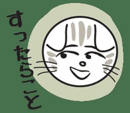 The Hokkaido valve sticker #389261